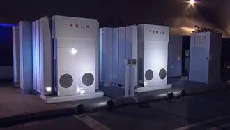 特斯拉誇口百日解決南澳電力危機 否則免費