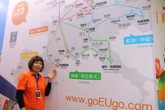 至活旅遊下月將開闢大陸的北京、西安、南京,及上海等4條循環式巴士路線
