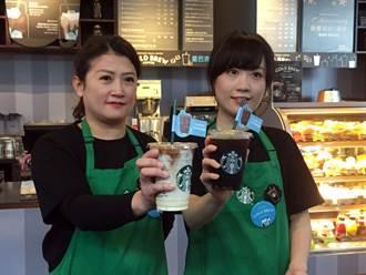 星巴克推冷萃咖啡 搶攻精品咖啡商機