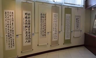 想感受書法之美 就來竹市客家會館