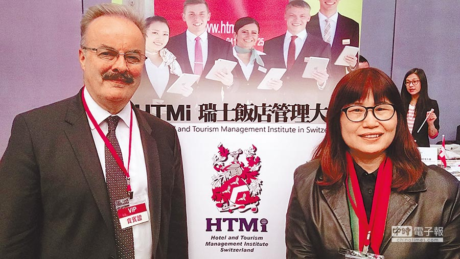 HTMi飯店管理大學執行長Ian R. J. Larmour(左)與林肯企管顧問公司執行長石英雀(右)合影。圖/業者提供