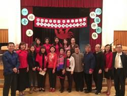 台奧國樂一線牽  推動台灣藝術國際化