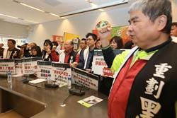 台中市長春自辦重劃自救會 要求停止配地登記