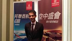 探索歐洲逾百城市 阿聯酋航空聯手陸空夥伴推活動