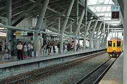 嘉惠通勤民眾 台鐵加開屏東-台北普悠瑪號