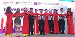暨大峴港辦臺灣高等教育展 中越逾4000到場觀展