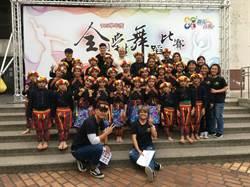 參加全國舞蹈比賽 台東多校傳佳績