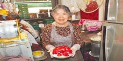 冰鄉草莓冰 台南驚嘆號