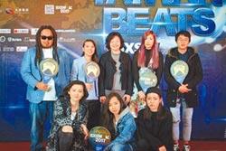新生代華語藝人 南方音樂節展實力