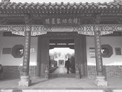 兩岸史話-清末建設台灣有功的陳星聚