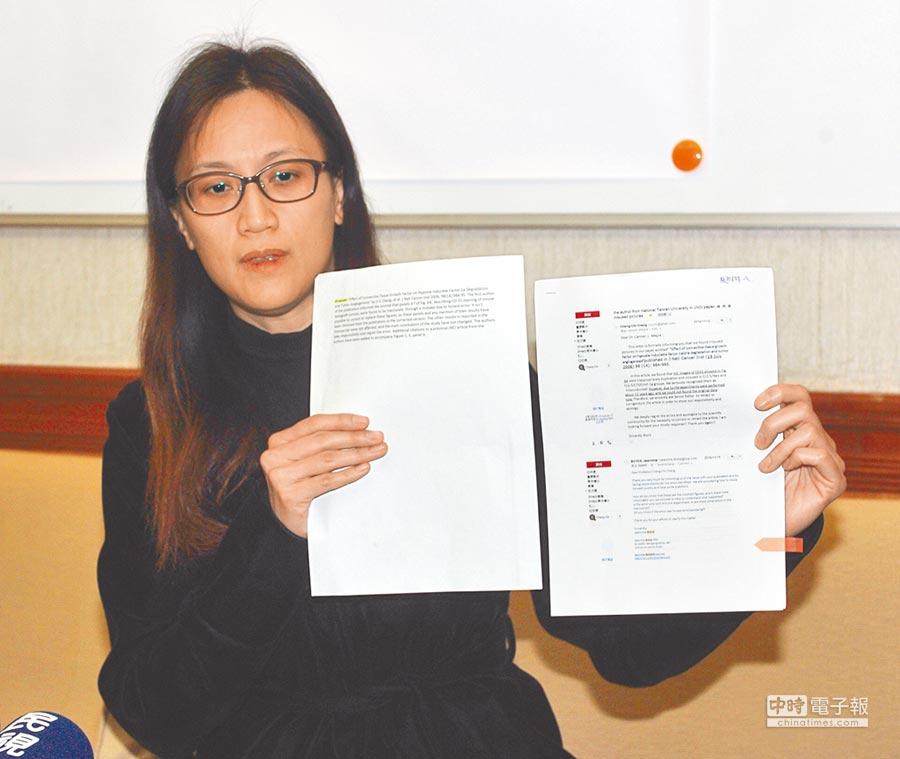 張正琪日前痛批台大審議結果背離事實。(本報資料照片)