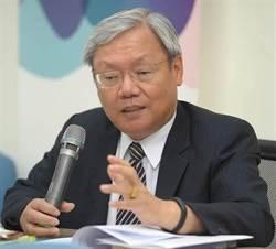 馬英九遭起訴關鍵公開: 愛將所害!
