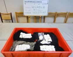 40顆蛋蛋藏行李 臺北關查獲旅客攜帶受精禽鳥蛋