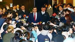 黃智賢:馬英九被起訴 司法真是蔡英文的血滴子?