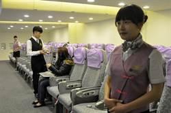 機艙搬到學校!大興高中打造飛行情境教室