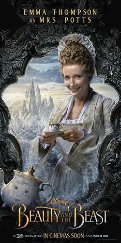 美女與野獸 艾瑪湯普遜巧變茶壺太太