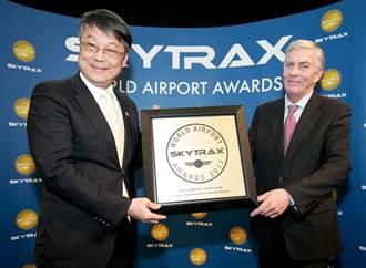 全球及亞洲最佳機場服務人員 2017年SKYTRAX桃園機場雙料冠軍