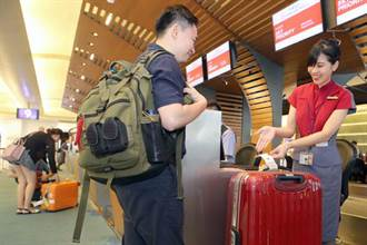 出國旅遊怕手機沒電嗎? 專家推薦省電8大招