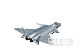 殲-20目標 打擊美軍加油、預警機