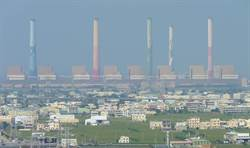 環團提反空汙建言 中市府強調多面向措施持續改善
