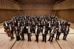 海派文化藝術節登場 上海交響樂團來台演出