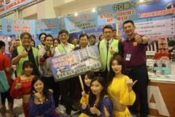 亞洲最佳300大最佳大學 「中亞聯大」雙雙上榜