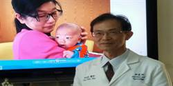 地震造成1對孩子喪生 醫生助夫妻再把小孩生回來
