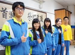 武陵4學生台大5冠王 成績亮眼