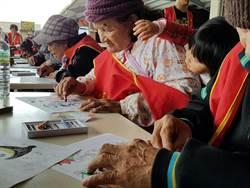 逾200名獨老前往光復糖廠郊遊 進行戶外寫生