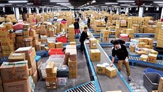 《商業周刊》24小時到貨變難 物流漲價風暴來了