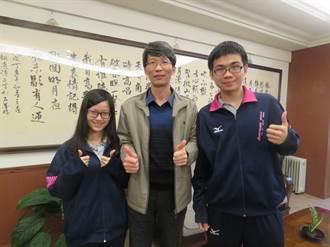 個人申請入學 二信高中鄭篤庭台清交「六冠王」