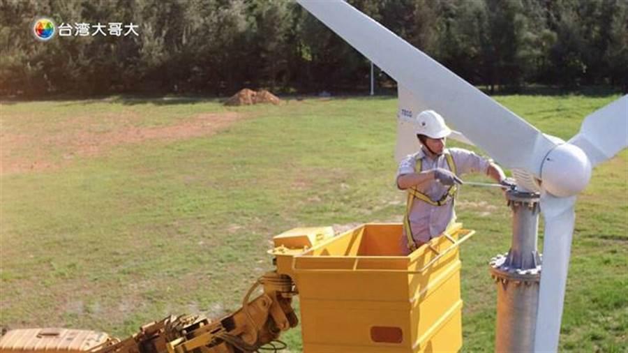 綠色電力是指用對環境友善的發電方式所生產的再生能源電力,發電期間的二氧化碳排放量為零或趨近於零,主要來源有太陽能、風力、生質能等。(圖/台灣大哥大提供)