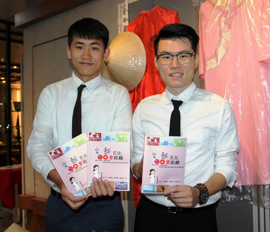 文藻外語大學應華系畢業生朱正文(左)和楊傳郁(右)將到越南當交換生的經驗,集結成「台越文化零距離」。(呂素麗翻攝)