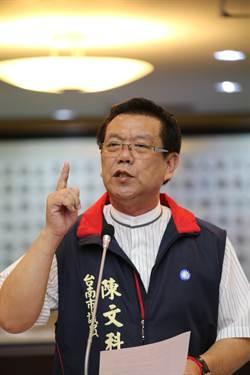 台南市前市議員陳文科 涉嫌詐領議員助理費