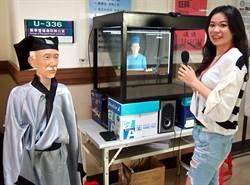 李時珍穿越時空來看診?是機器人啦
