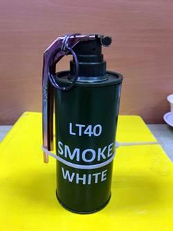警查獲制式煙霧彈 一度以為是手榴彈