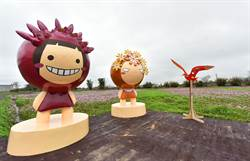 桃園彩色海芋季 裝置藝術亮相