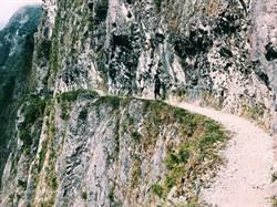 錐麓古道開始收費 登山人數跌近半