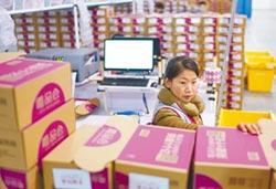 唯品會 躋身全球十大零售電商