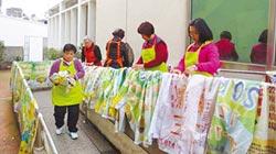 縫製環保袋 三灣圖書館徵志工