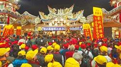 南瑤宮、奉天宮會香 見證200年情誼