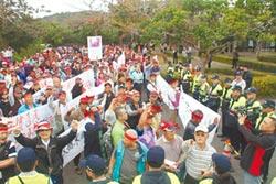 抗議滿州鄉民 要求劃出國家公園