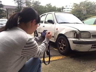 開租賃車發生碰撞怎麼辦 消保官這麼說