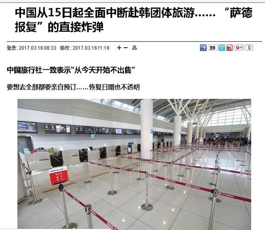 韓國《韓民族日報》網站16日刊登了這張照片,曾經擠滿遊客的濟州國際機場國際航線出境大廳空蕩蕩。(韓民族日報)