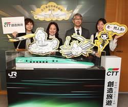 酷航日本東北陸空套票上市 機票10%+鐵路券15%雙折扣