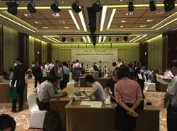 台日產業合作商談會 越南胡志明市舉行