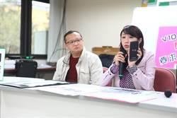 LG V10手機傳百件死機 北市不排除發布消費警訊
