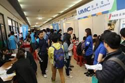 興大就業博覽會求職人潮多