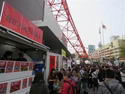 2017東京鐵塔台灣祭 營造九份氣氛