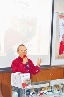 發明慈濟環保筷 沈順從辭世